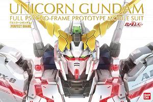 PG1/60 unicorn gundam 20000yen