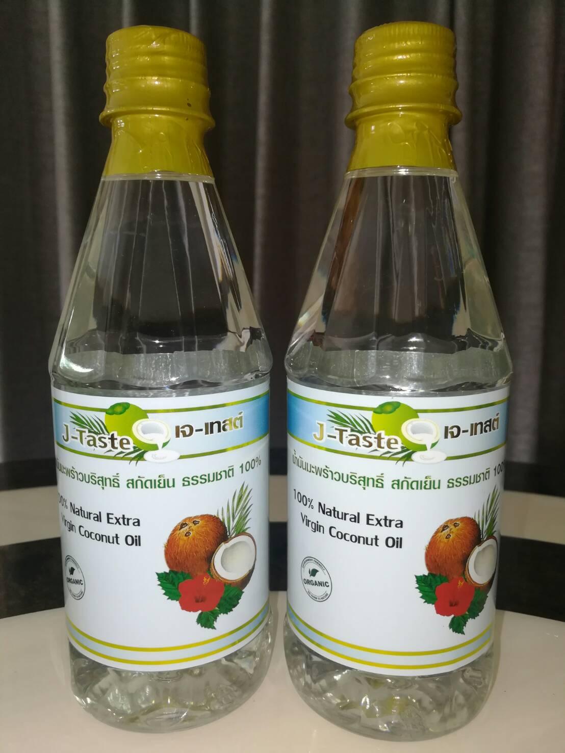 น้ำมันมะพร้าวบริสุทธิ์ สกัดเย็น ธรรมชาติ 100% Sz.450 มล. 2ขวดแพ็คคู่