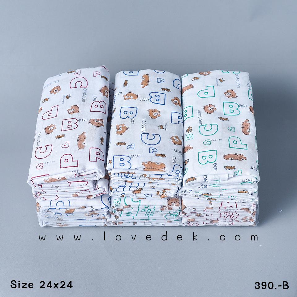 ผ้าอ้อมเด็ก ขนาด 24x24 นิ้ว ลาย ABC