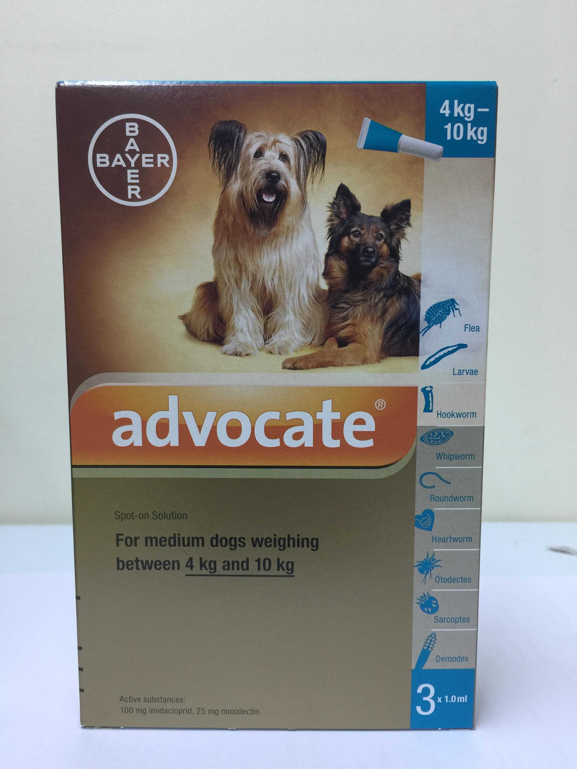 Bayer Advocate for dogs สำหรับสุนัข 4 - 10 kg บรรจุ 3 หลอด Exp.09/18
