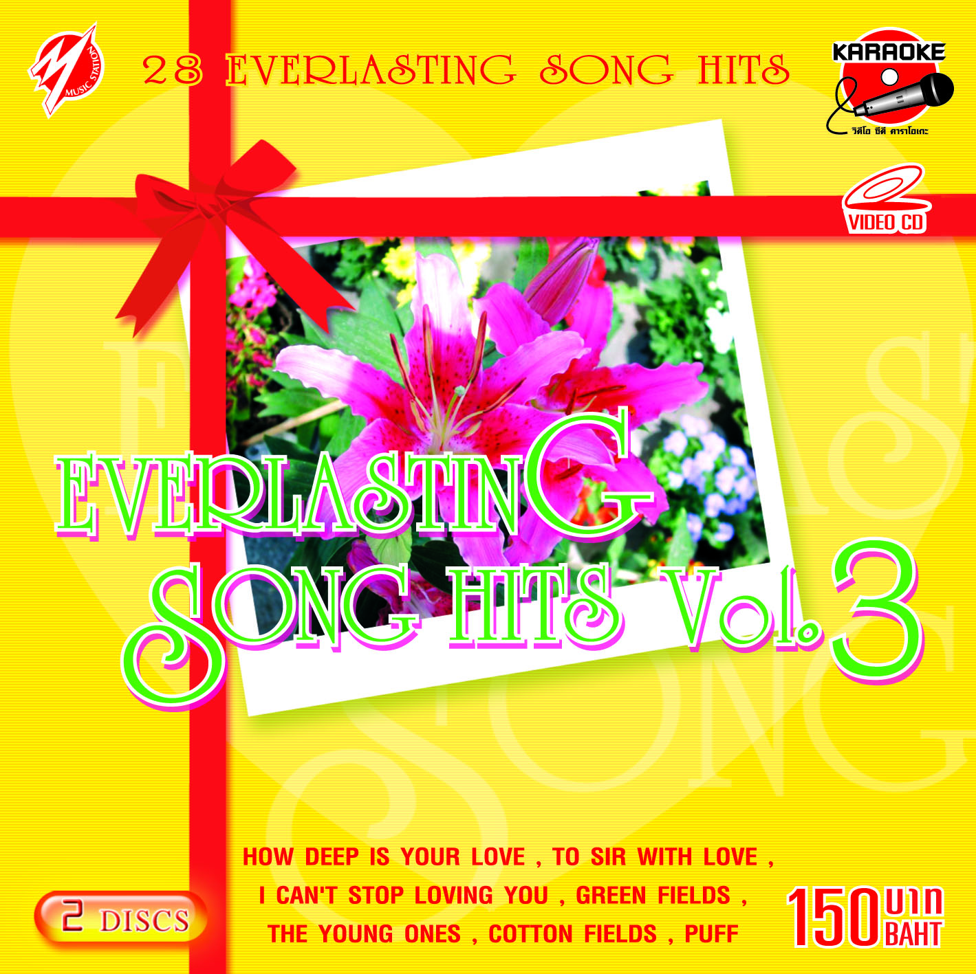 VCD THE EVERLASTING SONG HITS 3