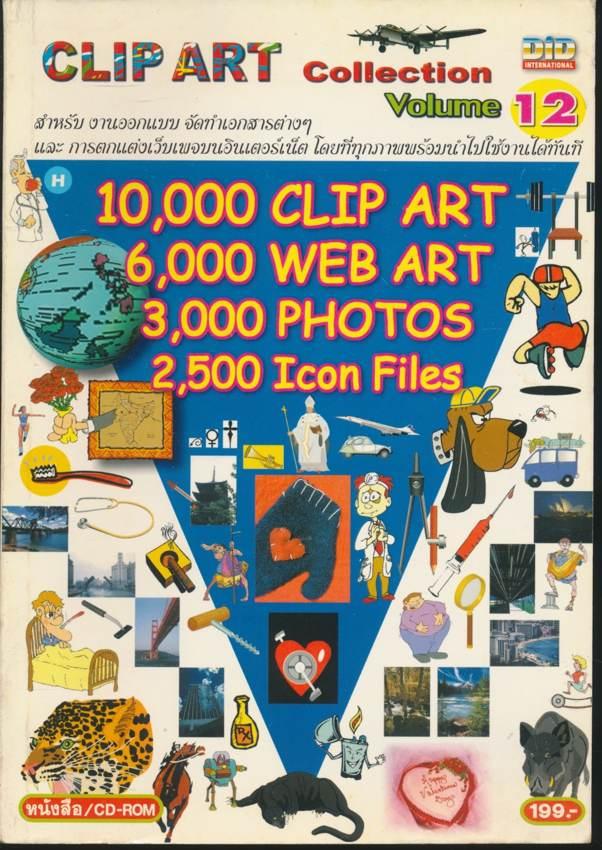 CLIP ART Collection Volume 12