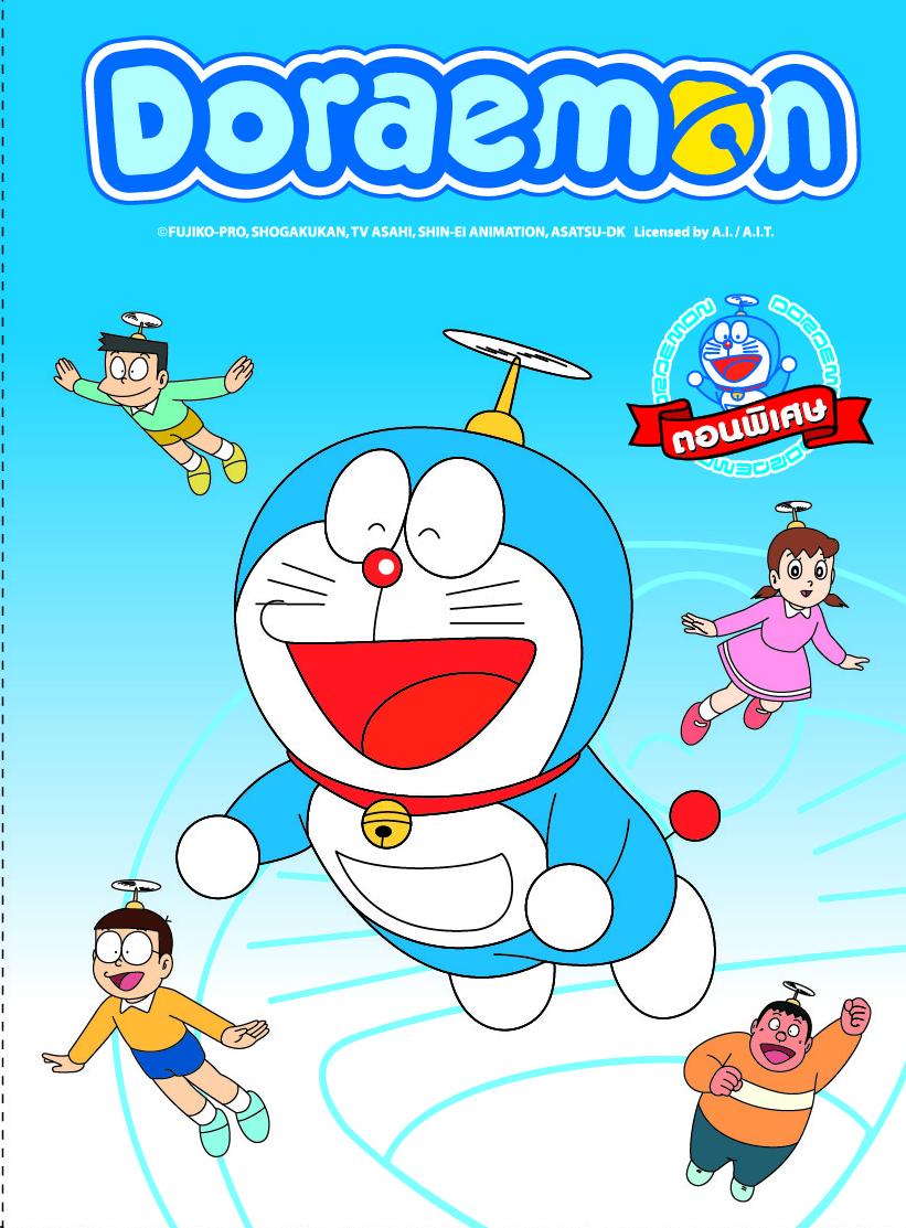 DVD Doraemon โดราเอม่อน TV Specials Boxset (แผ่น 1-8/ตอน 1-16)