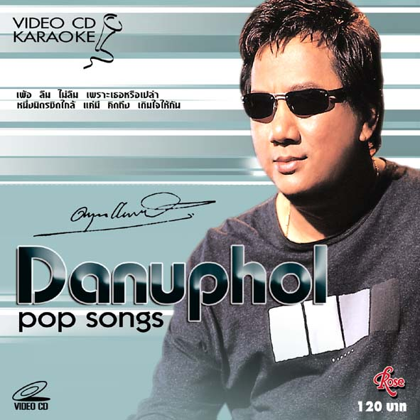VCD Danuphol Pop Song แจ้
