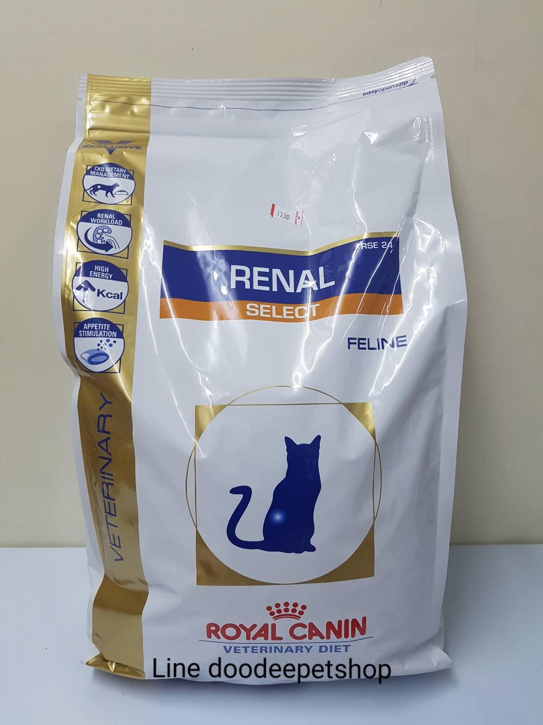 RenalSelect 4 kg.Exp.04/19 แมวโรคไต เม็ดสอดไส้ กรอบนอกนุ่มใน