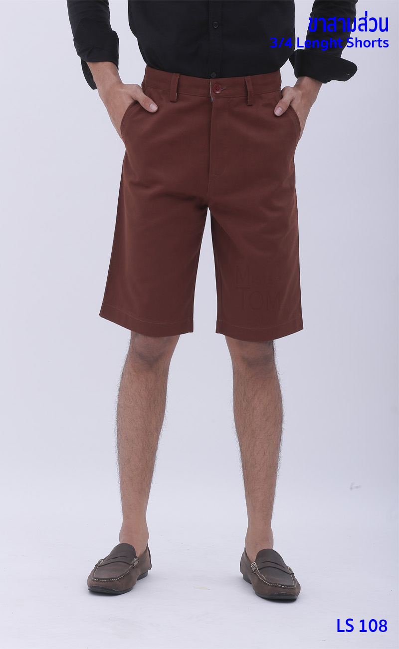 กางเกงสามส่วน สีน้ำตาลแดง - Red Brown