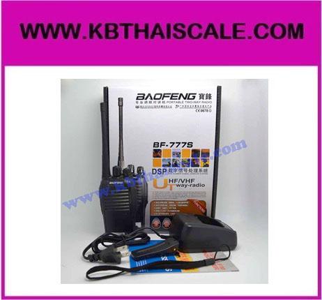 วิทยุสื่อสาร สองทาง 5W 16CH Walkie Talkie UHF BaoFeng BF-777S Two-Way Radio