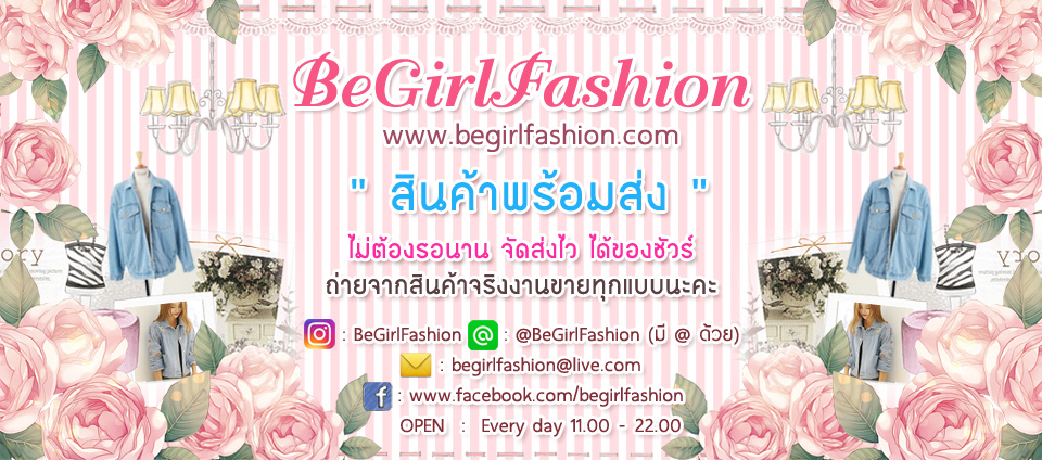BeGirlFashion