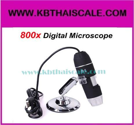 กล้องไมโครสโคป Digital Microscope 40X-800X with 8-LED -USB 2.0 ความละเอียด 2.0 MP