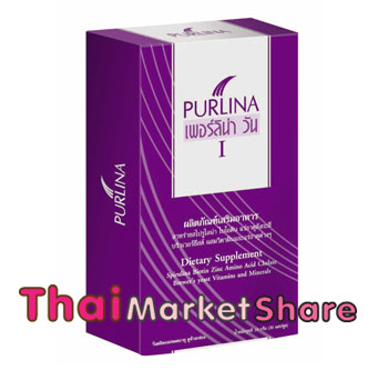 Purlina I 30 Capsules เพอร์ลิน่า วัน 30 แคปซูล . Read more : http://www.healthexpress.biz/supplement/Neo-Group/Purlina-I-30-Capsules.html