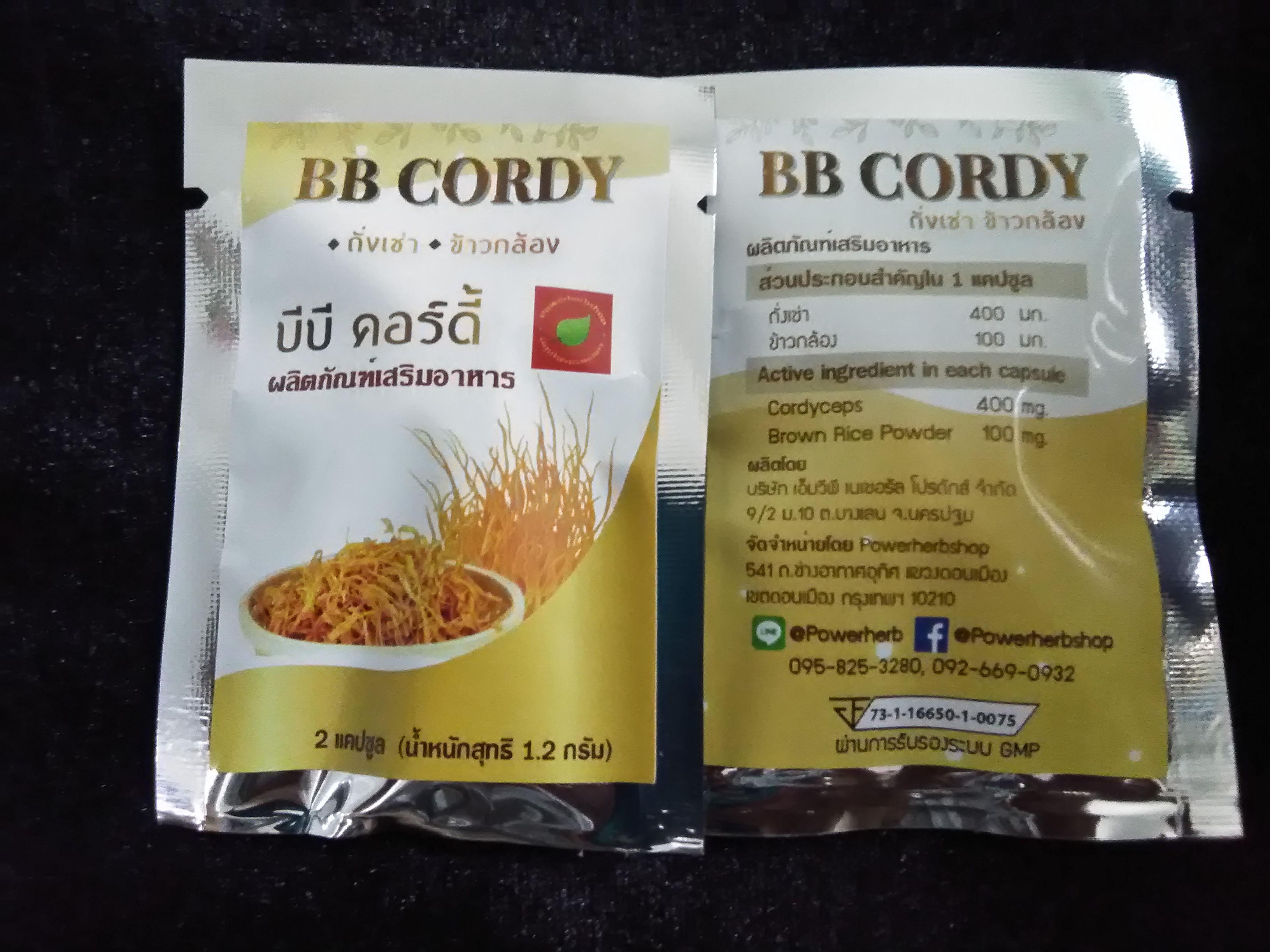 BB Cordy บีบี คอร์ดี้ 2 แคปซูล/ซอง จำนวน 5 ซอง