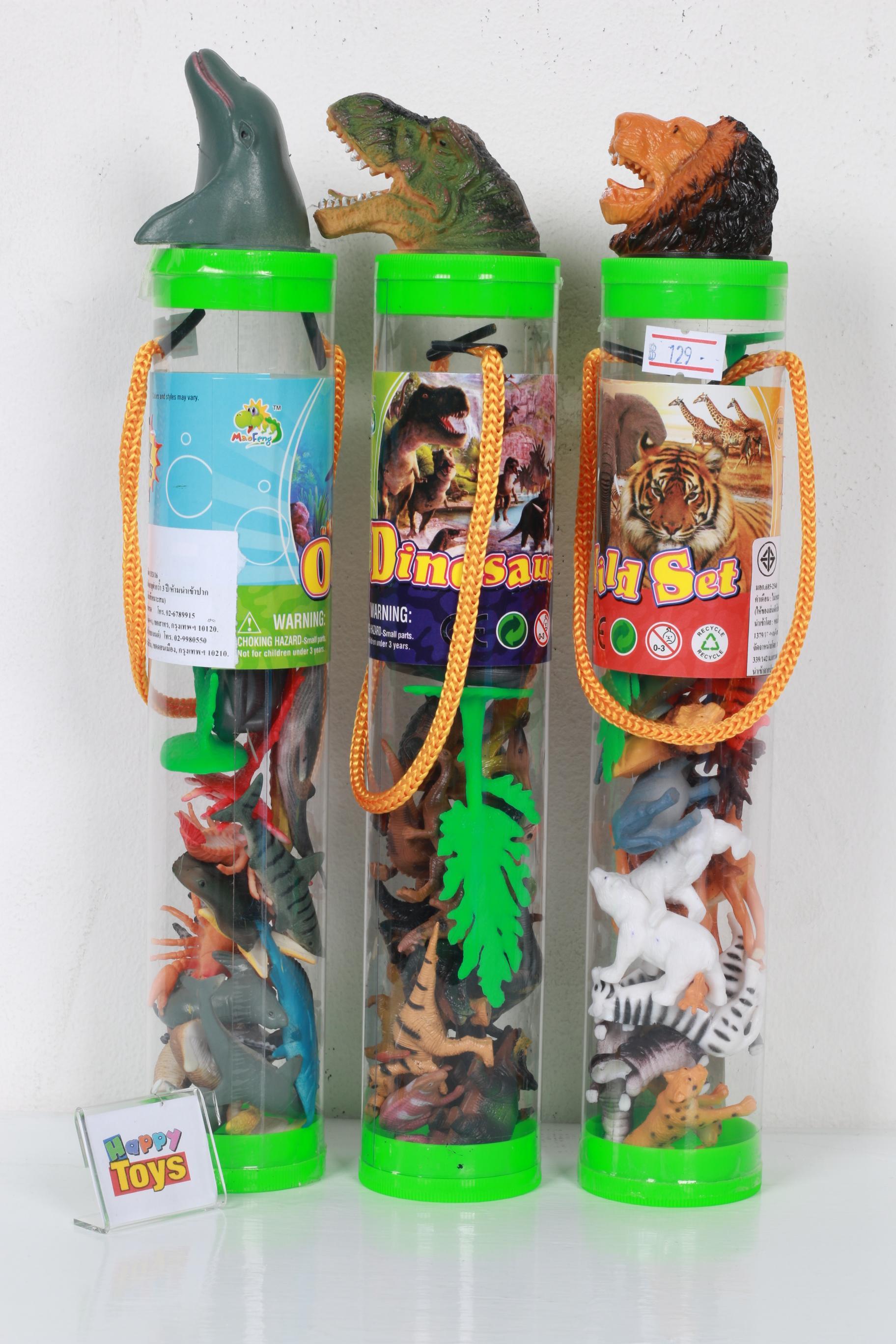 โมเดลสัตว์ โมเดลไดโนเสาร์ตุ๊กตาสัตว์ชุด 24 ตัว สำหรับเด็ก สำเนา