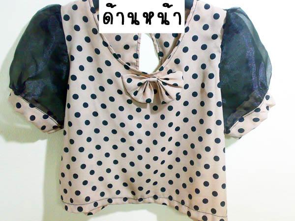 SALE//SALE (ส่งฟรี) เสื้อผ้าซีฟองลายจุด สีน้ำตาล แขนตุ๊กตา มีกระดุมติดด้านหลัง