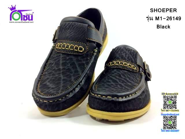 รองเท้าคัชชู SHOEPER (ชูเปอร์) รุ่น M1-26149 สีดำ เบอร์40-45