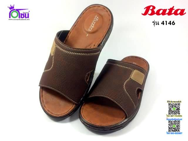 Bata (บาจา) สีน่้ำตาล รุ่น4146 เบอร์39-45