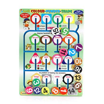 เกมการศึกษา handtoy Lock Colour Number Shape(6010) | สินค้าหมด