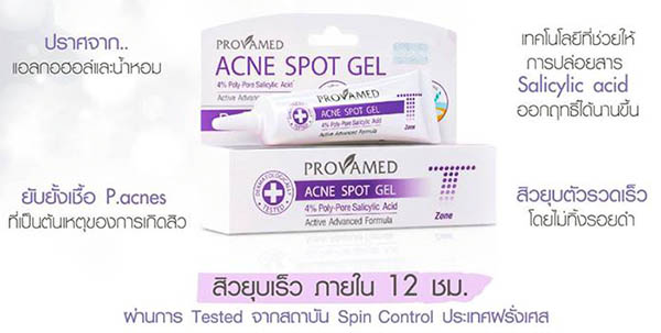Image result for Rapid Clear Acne Spot Gel