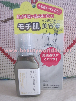 Ettusais ac skin version up extra 34ml. (ลดพิเศษ 40%)