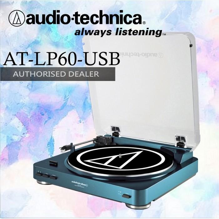 เครื่องเล่นแผ่นเสียง ยี่ห้อ Audio-Technica AT-LP60USB