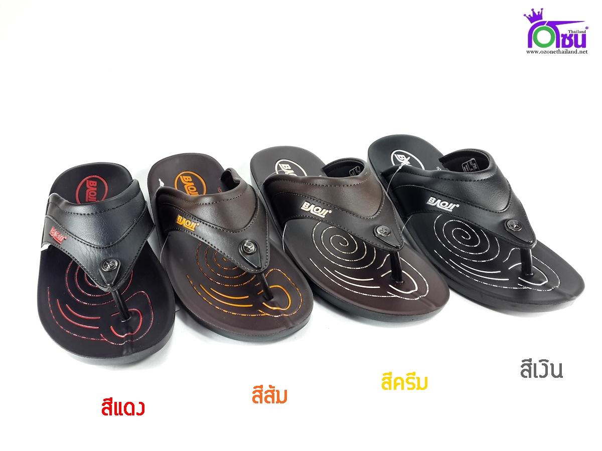 รองเท้าแตะหนังBaoji PM812 เบอร์ 43-44