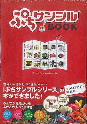 Re-ment book(มือ2)ไม่มีซูชิ