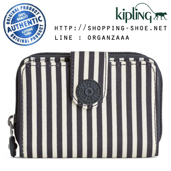 Kipling New Money - Marine Stripy (Belgium)