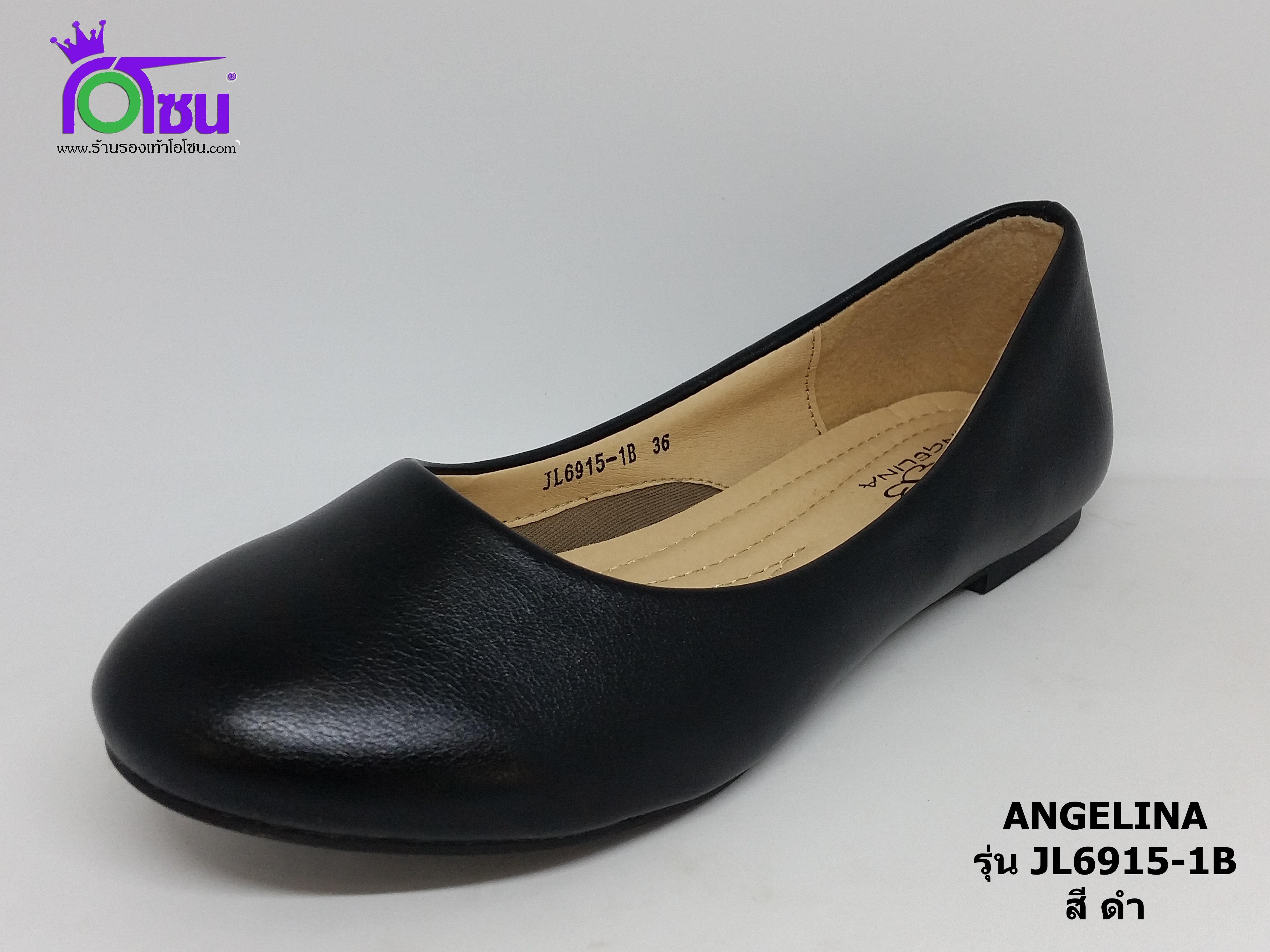 Angelina แองเจลิน่า รหัส JL6915-6B สีดำ เบอร์ 36-40
