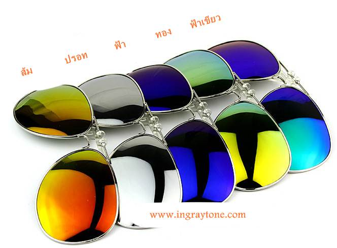 ฟรีเคสกันกระแทก+Polarize คลิบออนหนีบแว่นตากันแดด กิ๊บแว่นกันแดด GradeA หน้ากว้างแบบRayban avi แข็งแรงแบบเหล็ก พับเปิดปิดง่าย อเนกประส่งค์ กันUV400 UVA UVB (ดำเทา ฟ้าเขียว ส้ม เหลือง ฟ้า ดำเขียว ชา ทอง ปรอท)