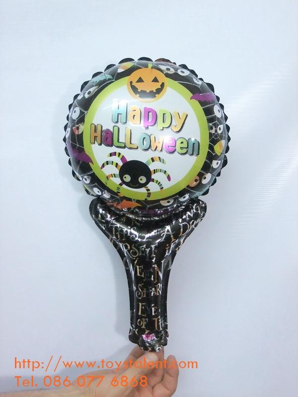 บอลลูนเป่าลม ลาย Halloween / Item No. TL-M020 / Promotion Buy 1 get 1 (สินค้ามีจำนวนจำกัดนะคะ) สำเนา