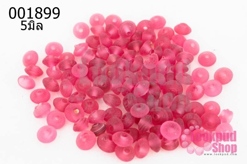 ลูกปัดแก้ว ทรงจานบิน สีชมพู 5มิล (1ขีด/100กรัม)