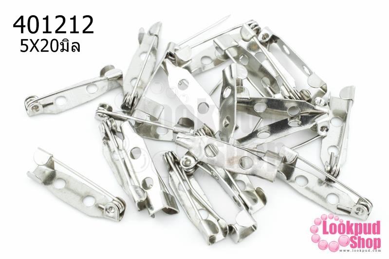 ฐานเข็มกลัด 2 รู สีโรเดียม 5X20มิล(20ชิ้น)