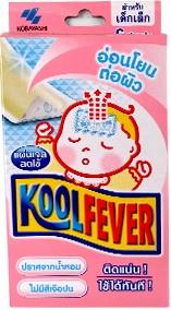 Kool Fever เด็กเล็ก 0-2 ปี