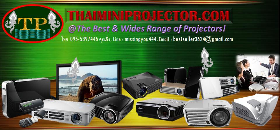 ThaiMiniProjector.com