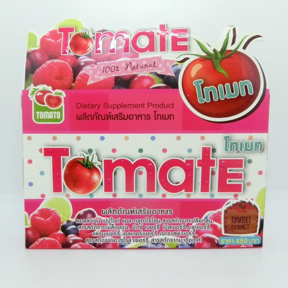Tomate โทเมท สารสกัดจากมะเขือเทศ ขาวอมชมพู ราคาปลีก 100 บาท / ราคาส่ง 80 บาท