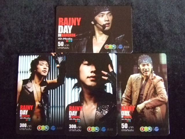 RAINY DAY IN BANGKOK [ครบชุด]