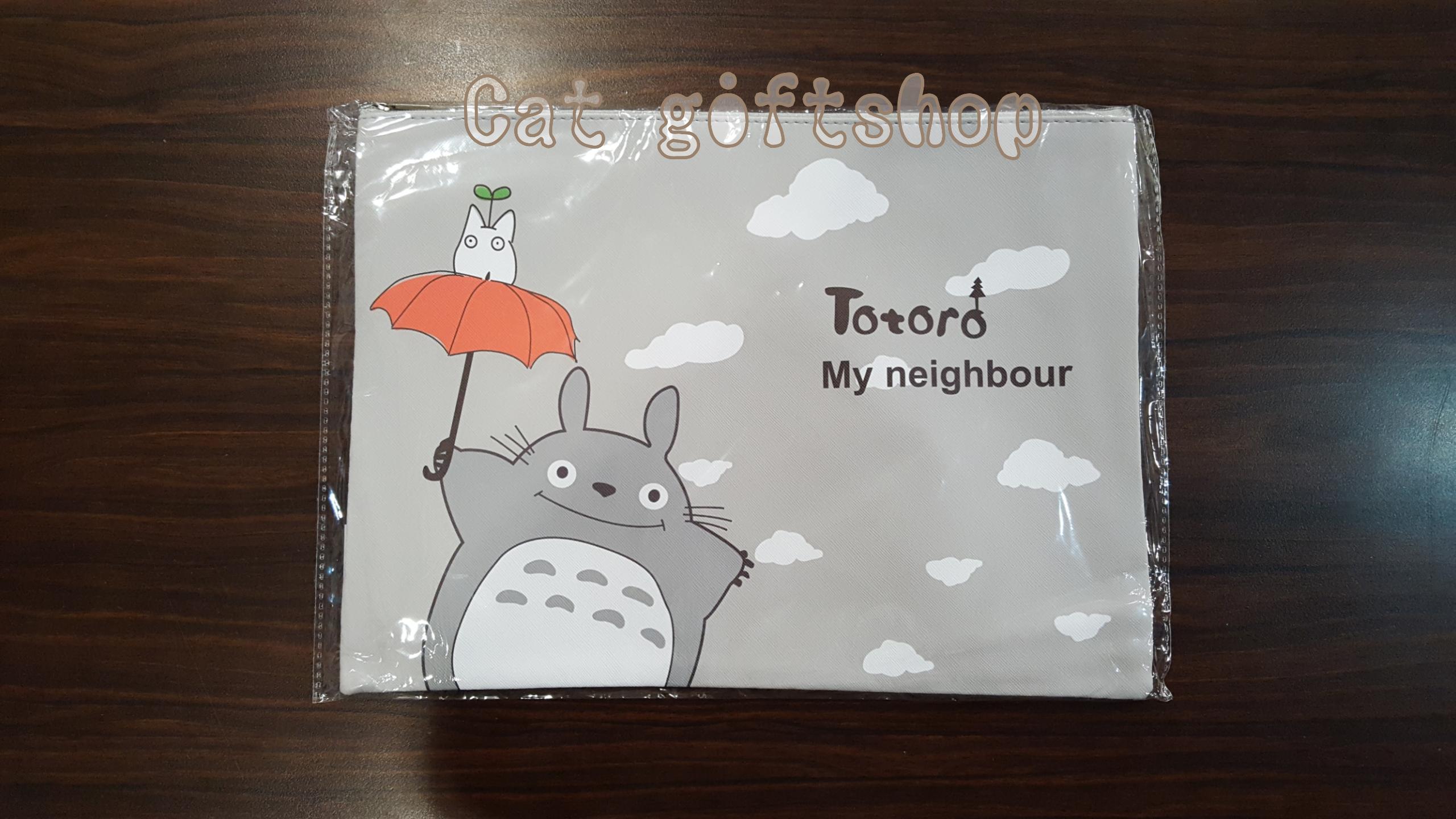 พร้อมส่ง :: กระเป๋าใส่เอกสาร A4 ลาย Totoro 1