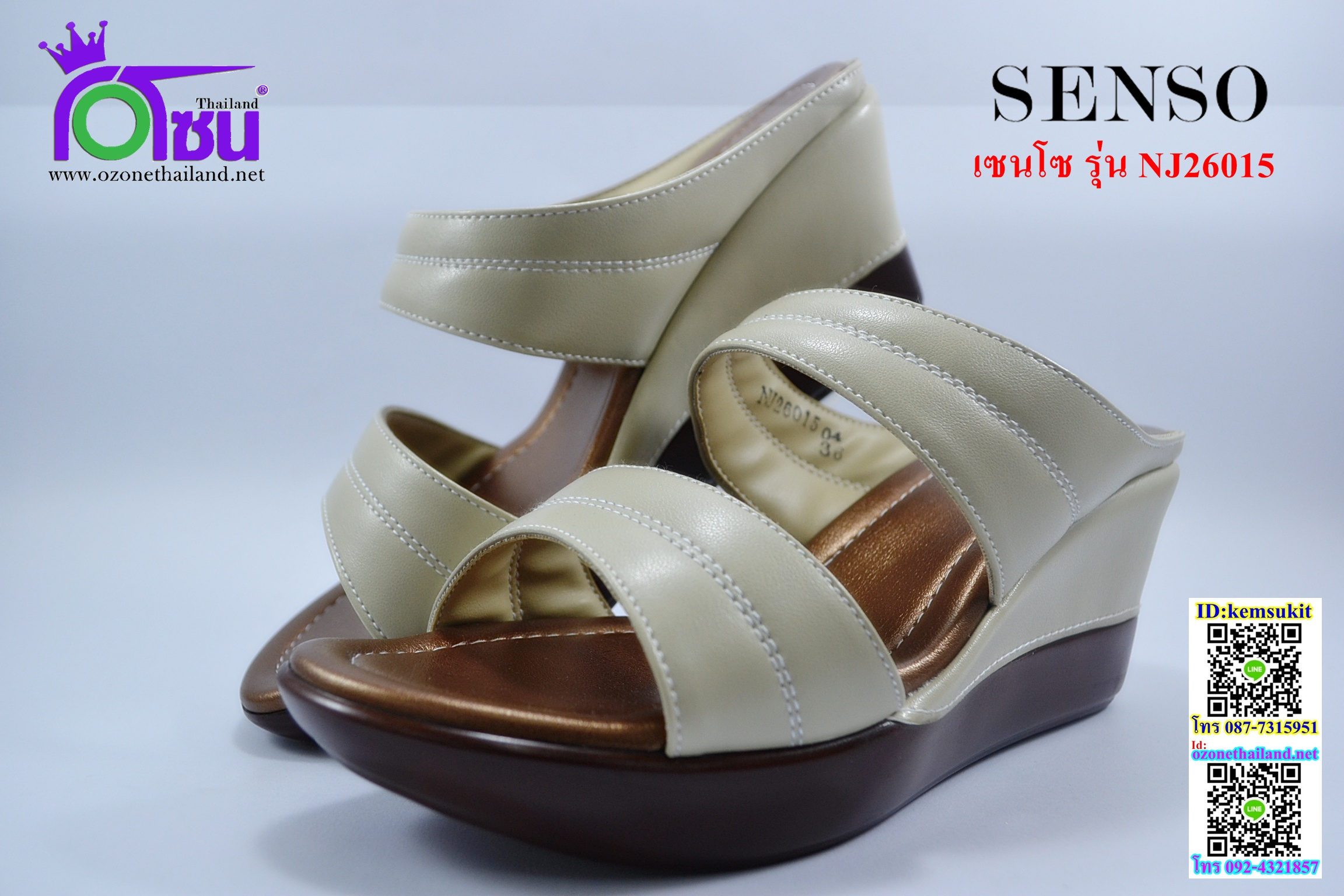 senso (เซนโซ) สีครีม รุ่นNJ26015-04 เบอร์36-40