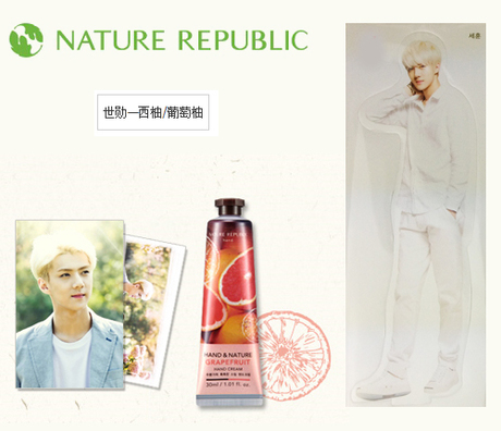 ์Nature Republic Hand Cream :SEHUN