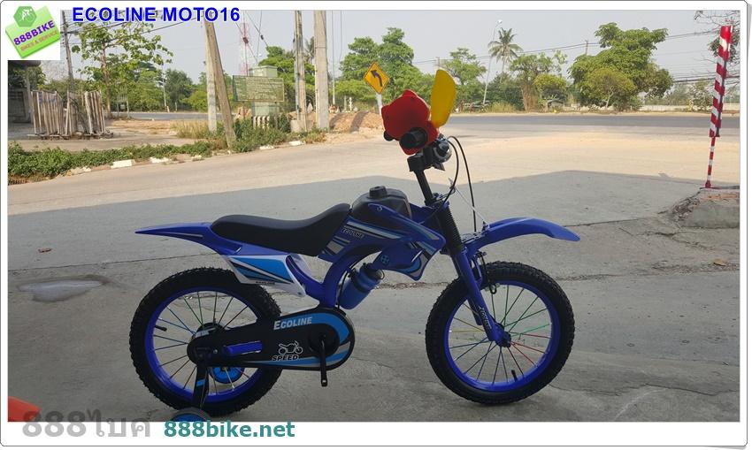 จักรยานเด็ก Ecoline รุ่น Moto16 วงล้อ 16 นิ้ว