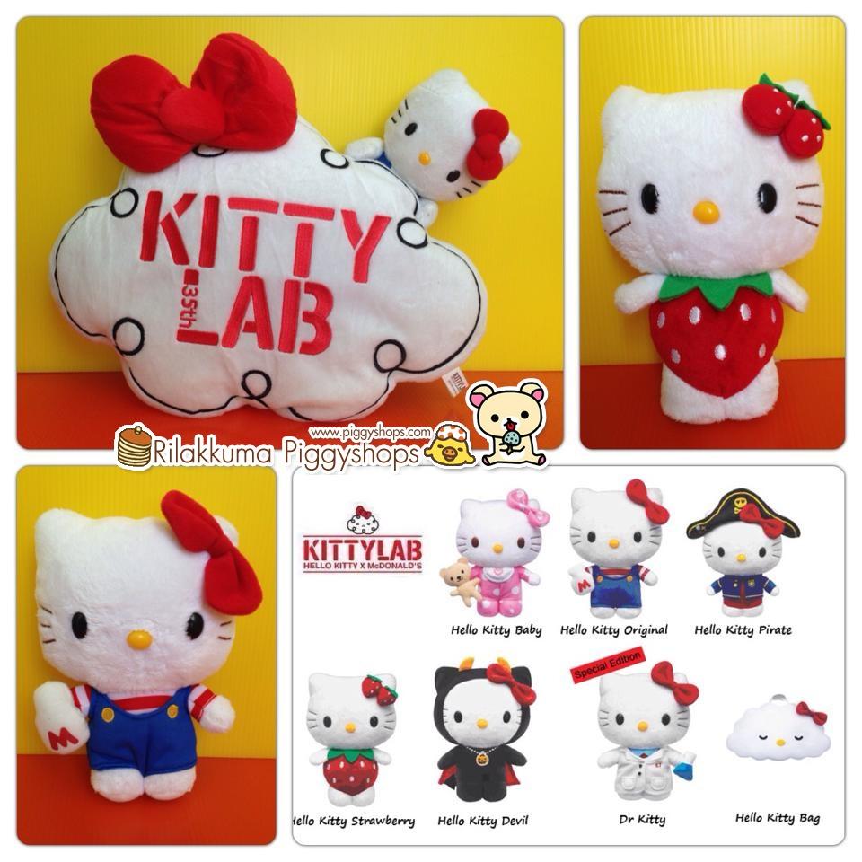 ตุ๊กตาคิตตี้ Hello kitty original - 35th Anniversary Project KITTY LAB