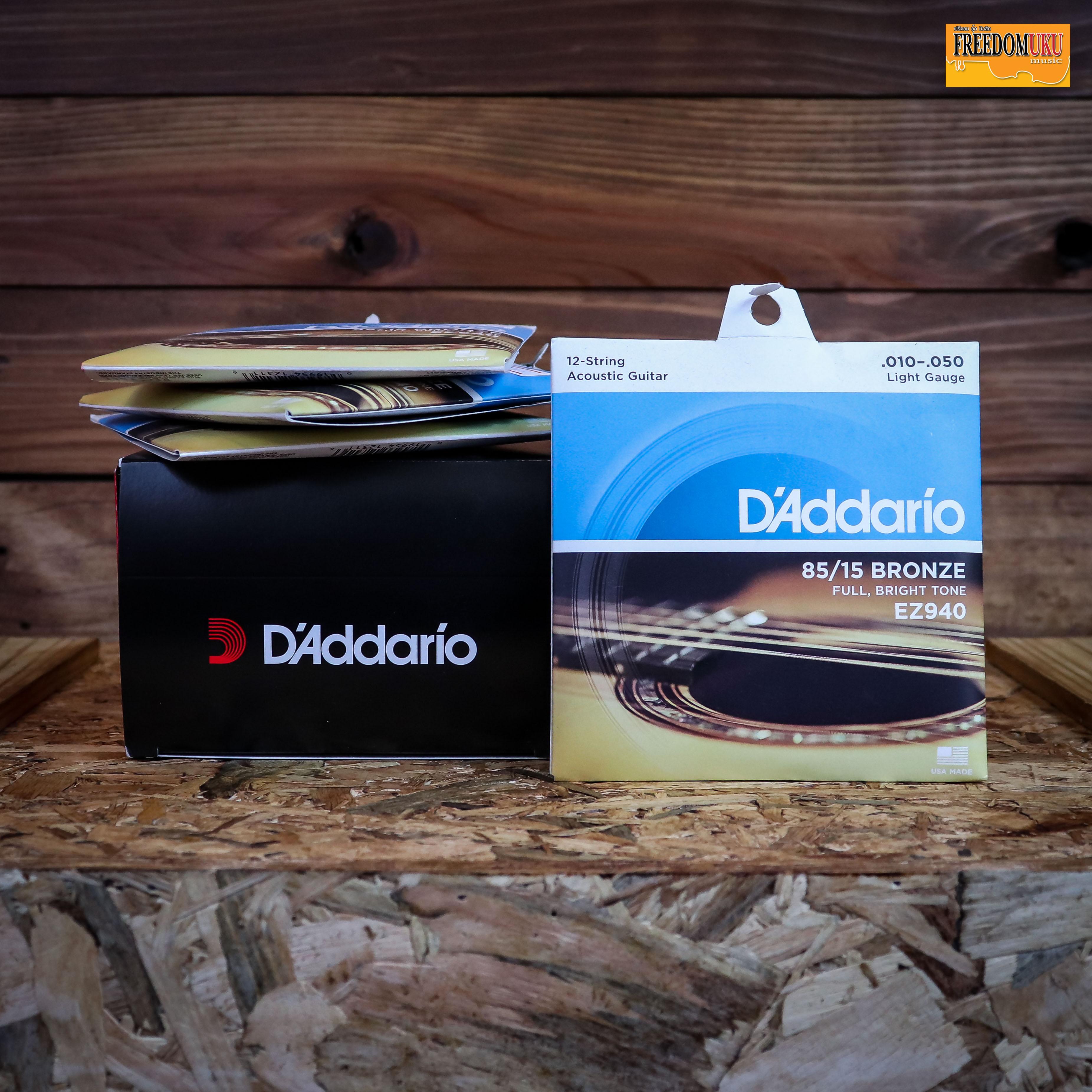 D'Addario สายกีต้าร์โปร่ง12สาย เบอร์10 รุ่น EZ940