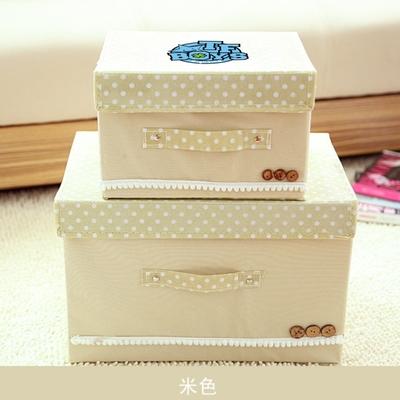 กล่องใส่ของ TFBOYS สีน้ำตาล 1 ชุด