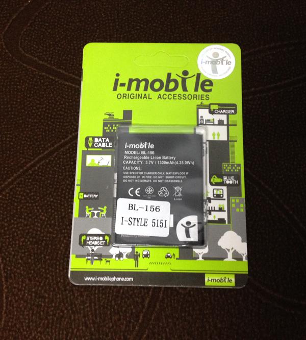 แบตเตอรี่ ไอโมบาย BL- 156 (I-mobile) i-Style 5 ความจุ 1300 mAh