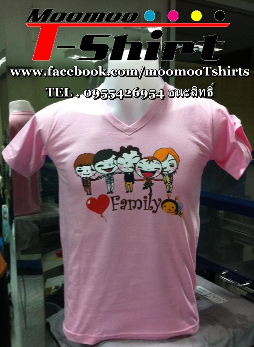เสื้อสีชมพูคอวี สกรีนลายการ์ตูนด้านหน้าด้วยระบบ DTG