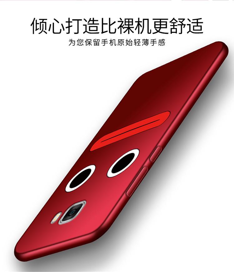 เคส Samsung C9 Pro พลาสติกสีพื้นสกรีนลายการ์ตูน ราคาถูก