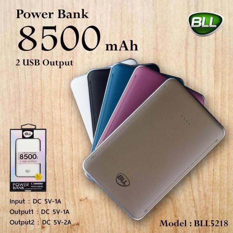power bank BLL 8500 mAh, แบตสำรอง