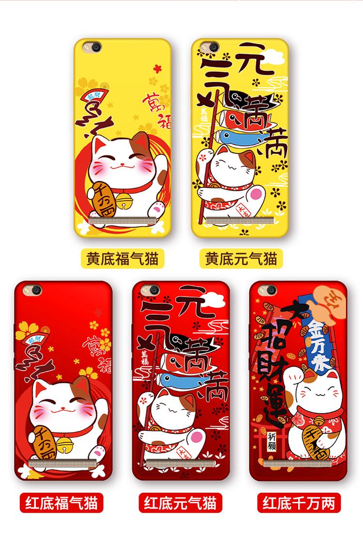 เคส Xiaomi Redmi 5A ซิลิโคนลายแมวกวักนำโชค Lucky Neko เฮงๆ น่ารักมากๆ พร้อมพู่ห้อย ราคาถูก