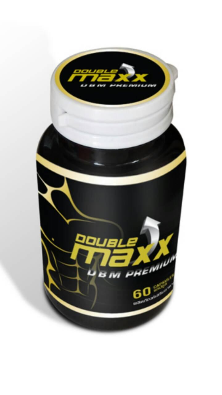 Double Maxx D.B.M Premium ( ดับเบิ้ล แม็กซ์ ดี.บี.เอ็ม พรีเมี่ยม )