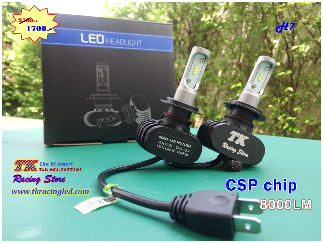 S1 หลอดไฟหน้า LED H7 - LED Headlight H7 CSP chip
