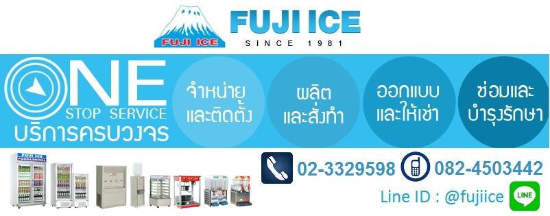 FUJI ICE